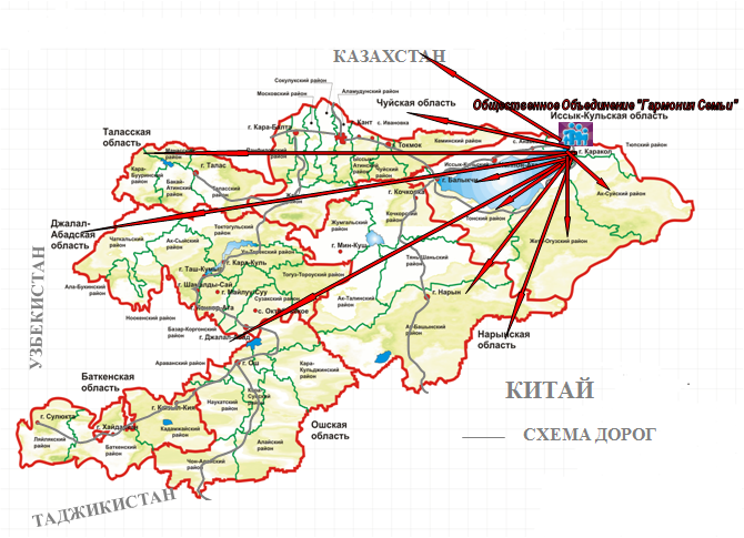 karta_kyrgyzstana